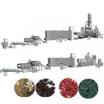 Animal Feed Pellet Machine Fish Food Extruder Pig Feed Making Equipment